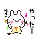 ★ゆきさんが使う名前スタンプ★(個別スタンプ:03)