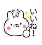 ★ゆきさんが使う名前スタンプ★(個別スタンプ:07)