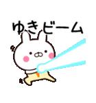 ★ゆきさんが使う名前スタンプ★(個別スタンプ:11)
