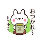 ★ゆきさんが使う名前スタンプ★(個別スタンプ:13)