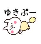 ★ゆきさんが使う名前スタンプ★(個別スタンプ:15)