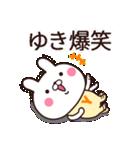 ★ゆきさんが使う名前スタンプ★(個別スタンプ:16)