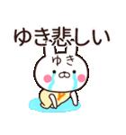 ★ゆきさんが使う名前スタンプ★(個別スタンプ:19)