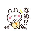 ★ゆきさんが使う名前スタンプ★(個別スタンプ:22)
