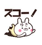 ★ゆきさんが使う名前スタンプ★(個別スタンプ:23)