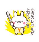 ★ゆきさんが使う名前スタンプ★(個別スタンプ:24)