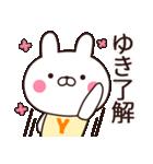 ★ゆきさんが使う名前スタンプ★(個別スタンプ:27)