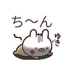 ★ゆきさんが使う名前スタンプ★(個別スタンプ:28)