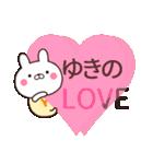 ★ゆきさんが使う名前スタンプ★(個別スタンプ:33)