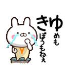 ★ゆきさんが使う名前スタンプ★(個別スタンプ:34)