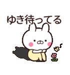 ★ゆきさんが使う名前スタンプ★(個別スタンプ:35)