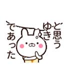 ★ゆきさんが使う名前スタンプ★(個別スタンプ:39)