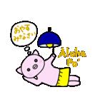 フラぶぅガール vol.5 Yellow skirt(個別スタンプ:04)