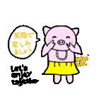 フラぶぅガール vol.5 Yellow skirt(個別スタンプ:21)