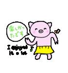 フラぶぅガール vol.5 Yellow skirt(個別スタンプ:22)