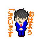 ドットリーマン2(個別スタンプ:01)
