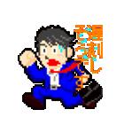 ドットリーマン2(個別スタンプ:03)