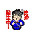 ドットリーマン2(個別スタンプ:05)