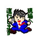 ドットリーマン2(個別スタンプ:07)
