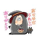 ゆる~いゲゲゲの鬼太郎のハロウィン♪(個別スタンプ:03)