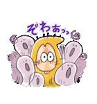 ゆる~いゲゲゲの鬼太郎のハロウィン♪(個別スタンプ:07)