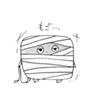 ゆる~いゲゲゲの鬼太郎のハロウィン♪(個別スタンプ:08)