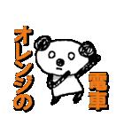東京から高尾までのおとも(個別スタンプ:6)