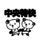 東京から高尾までのおとも(個別スタンプ:7)