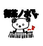 東京から高尾までのおとも(個別スタンプ:11)