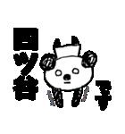 東京から高尾までのおとも(個別スタンプ:15)