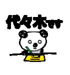 東京から高尾までのおとも(個別スタンプ:18)
