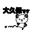 東京から高尾までのおとも(個別スタンプ:20)