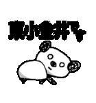 東京から高尾までのおとも(個別スタンプ:30)