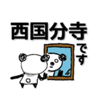 東京から高尾までのおとも(個別スタンプ:33)