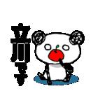 東京から高尾までのおとも(個別スタンプ:35)