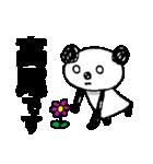 東京から高尾までのおとも(個別スタンプ:40)