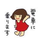 京王線の友(個別スタンプ:1)
