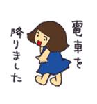 京王線の友(個別スタンプ:2)