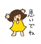 京王線の友(個別スタンプ:3)