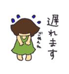 京王線の友(個別スタンプ:4)