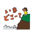 京王線の友(個別スタンプ:5)