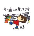 京王線の友(個別スタンプ:8)