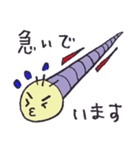 京王線の友(個別スタンプ:9)