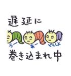京王線の友(個別スタンプ:10)