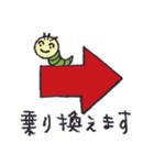京王線の友(個別スタンプ:11)