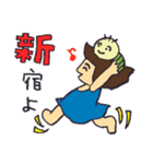 京王線の友(個別スタンプ:12)