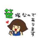京王線の友(個別スタンプ:13)