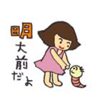 京王線の友(個別スタンプ:14)