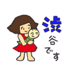 京王線の友(個別スタンプ:15)