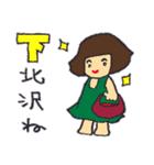京王線の友(個別スタンプ:16)